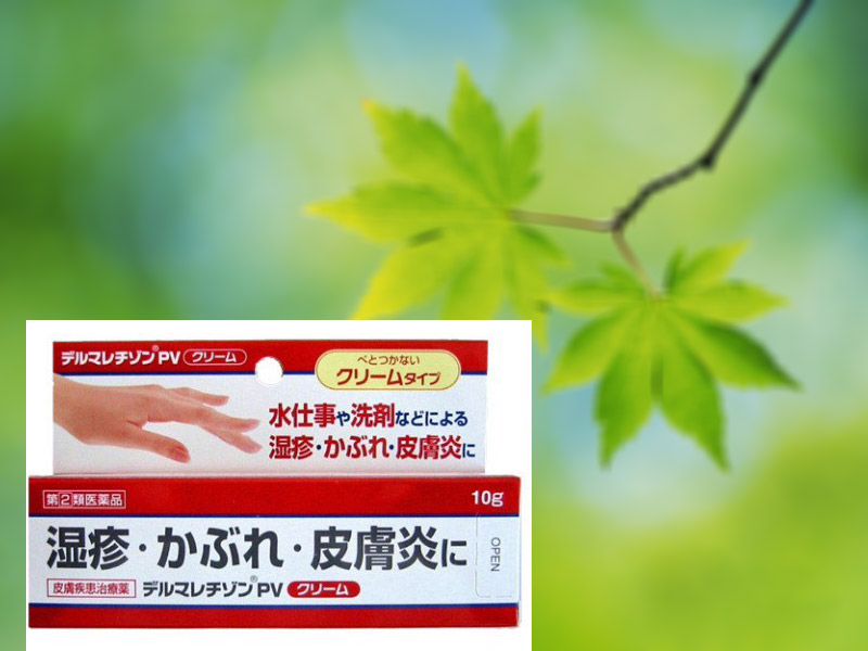 Derumarezonone trị các vấn đề về da