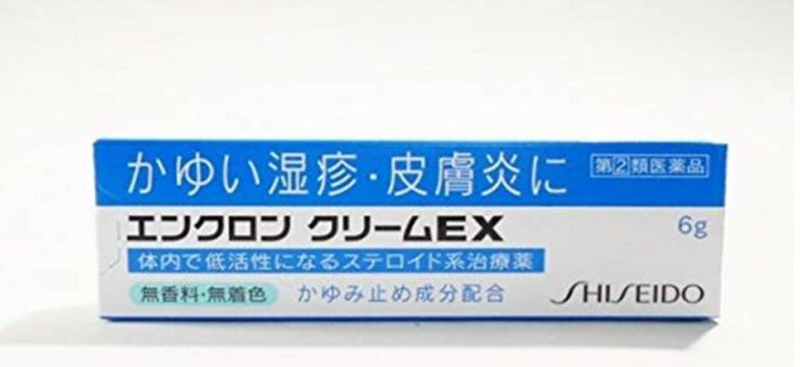 Kem trị vảy nến của Shiseido Nhật Bản