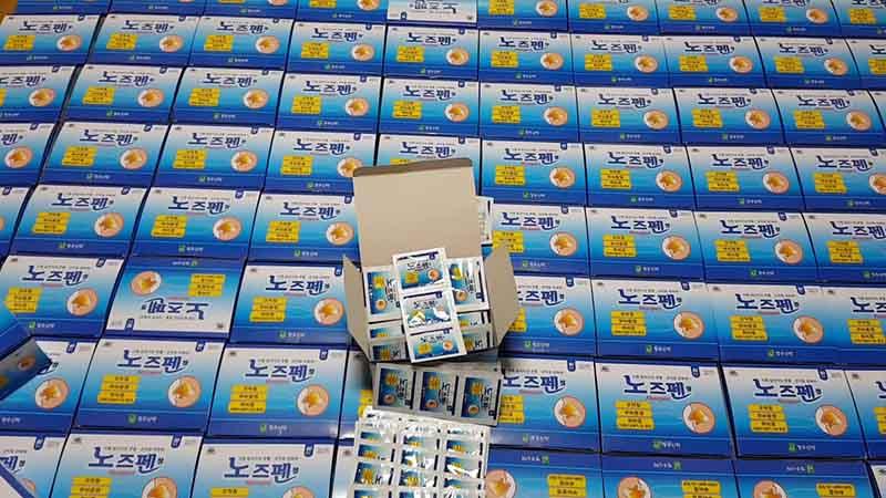 Thực phẩm chức năng hỗ trợ điều trị viêm xoang Nosepen Hàn Quốc