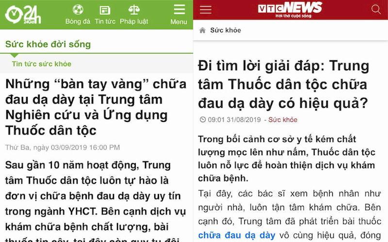 Báo chí truyền thông đưa tin về Sơ can Bình vị tán
