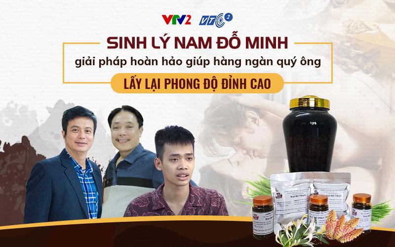 Hàng ngàn nam giới Việt đã lấy lại phong độ, ổn định khả năng sinh tinh nhờ Đỗ Minh Đường