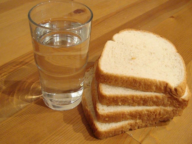 Bánh mì trắng có chứa nhiều chất dinh dưỡng, chất béo, protein, khoáng chất