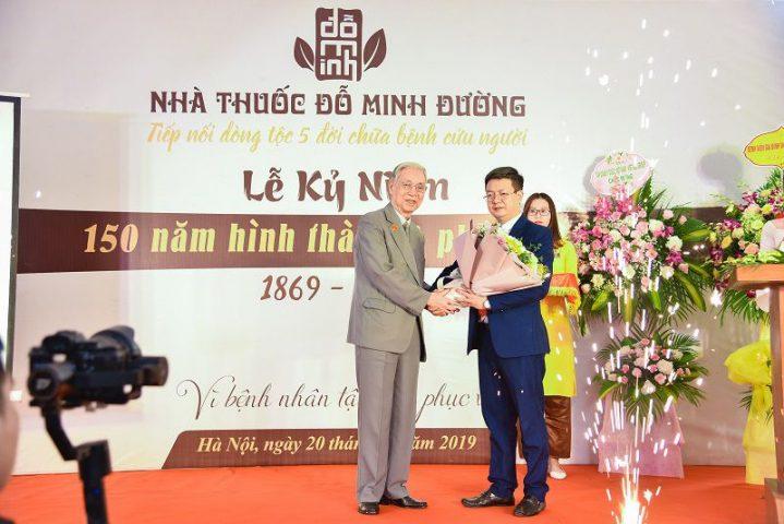 Nhà thuốc Đỗ Minh Đường kỷ niệm 150 năm ngày thành lập