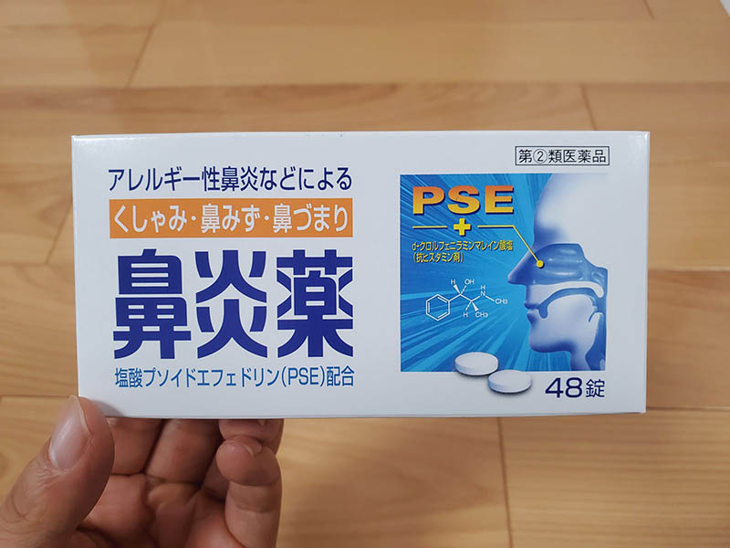 Thuốc trị viêm xoang Kokando Kunihiro Pse của Nhật