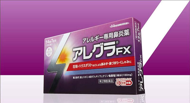 Allegra FX có hiệu quả tốt nhưng giá thành rất cao