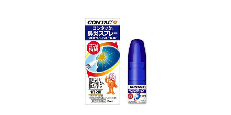 Thành phần chính của thuốc xịt Contac là Beclomethasone - một loại corticoid mạnh, có tác dụng chống viêm, chống dị ứng mạnh