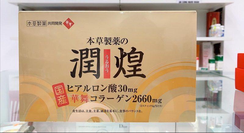 Collagen sụn vi cá Hanamai Gold
