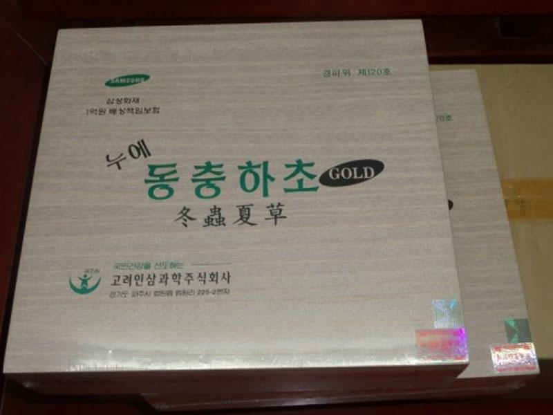 Thuốc Đông trùng hạ thảo Bio Samsung được sản xuất bởi tập đoàn hàng đầu của Hàn Quốc