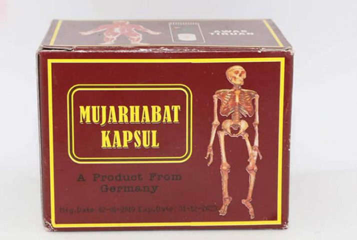 Thuốc Mujarhabat Kapsul