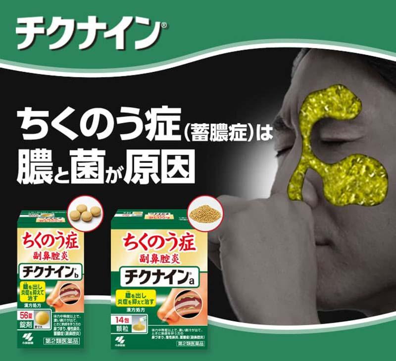 Thuốc trị viêm xoang Kobayashi Chikunain của Nhật