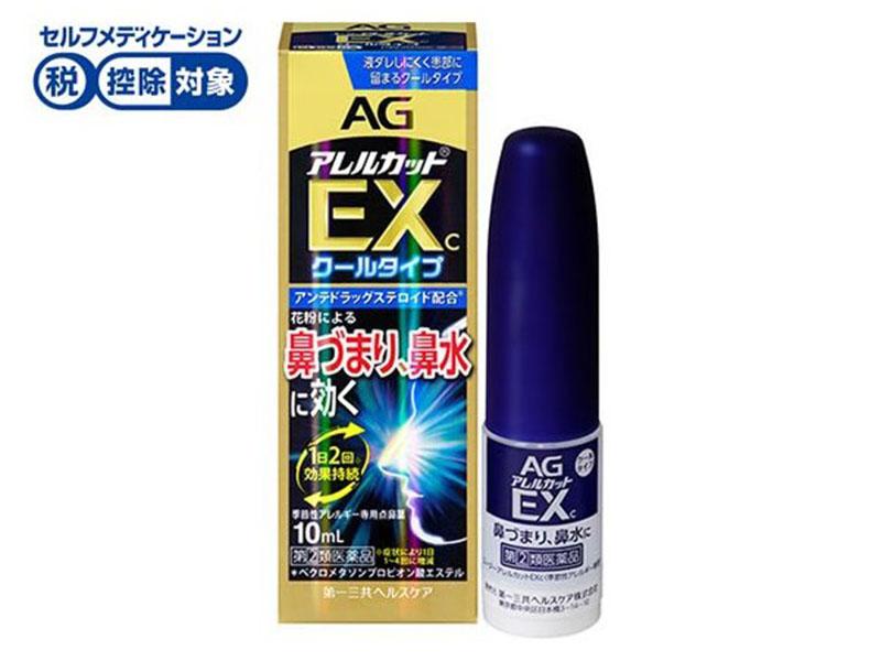 Thuốc xịt mũi Nhật AG