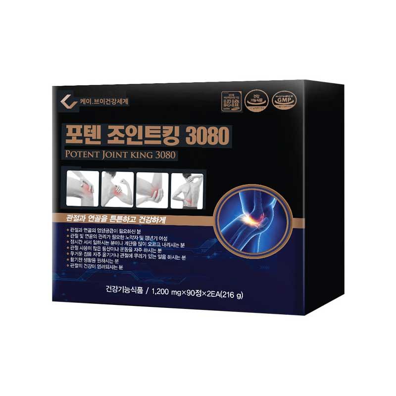 Thuốc trị đau khớp Hàn Quốc Potent Joint King 3080
