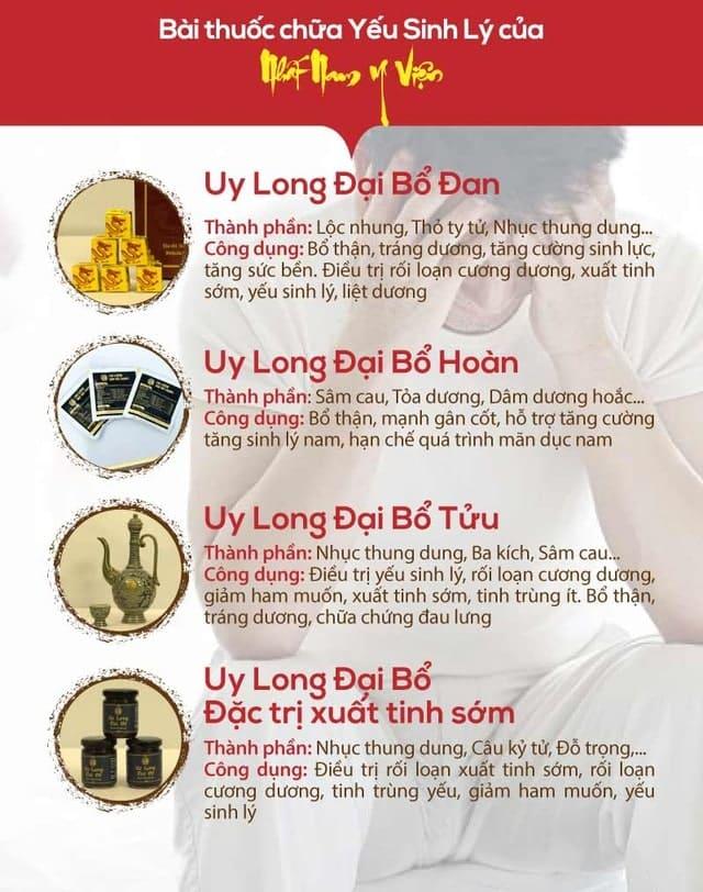 Tác dụng của các bài thuốc Uy Long Đại Bổ
