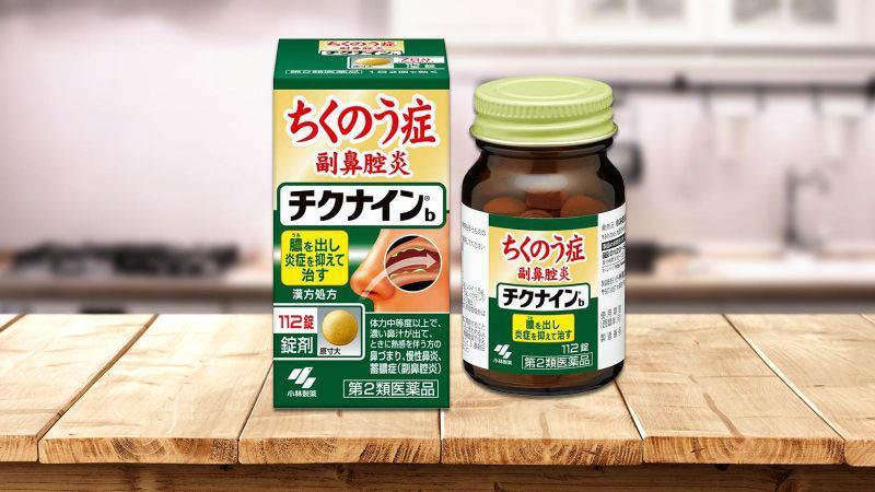 Chikunain Kobayashi được sản xuất bởi tập đoàn dược mỹ phẩm hàng đầu Nhật Bản