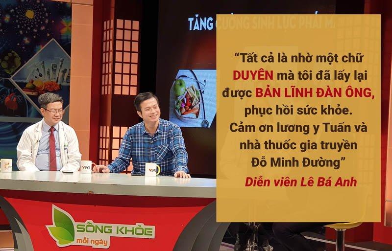 Diễn viên Lê Bá Anh khôi phục bản lĩnh nhờ 2 tháng thuốc tại Đỗ Minh Đường
