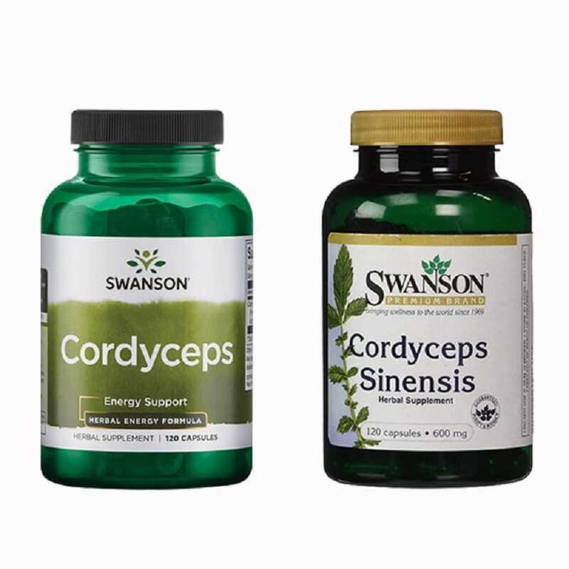 Swanson Cordyceps có chứa rất nhiều loại axit amin có ích