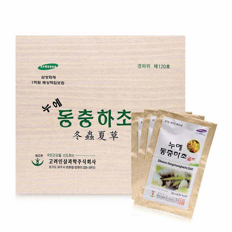 Đông trùng hạ thảo hộp gỗ 60 gói Samsung Bio ngon hơn khi uống lạnh