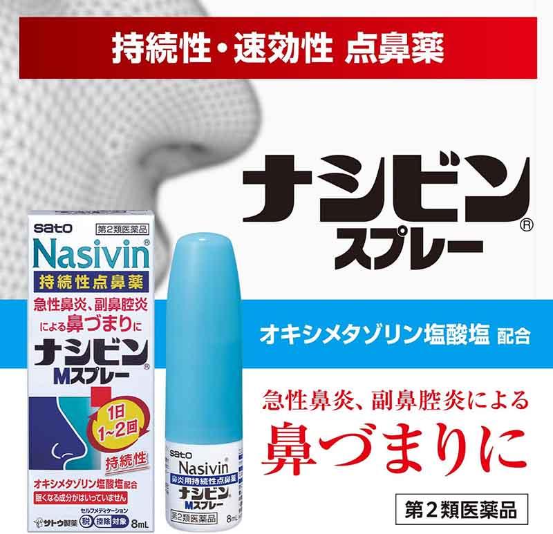 Thuốc xịt viêm xoang Nasivin