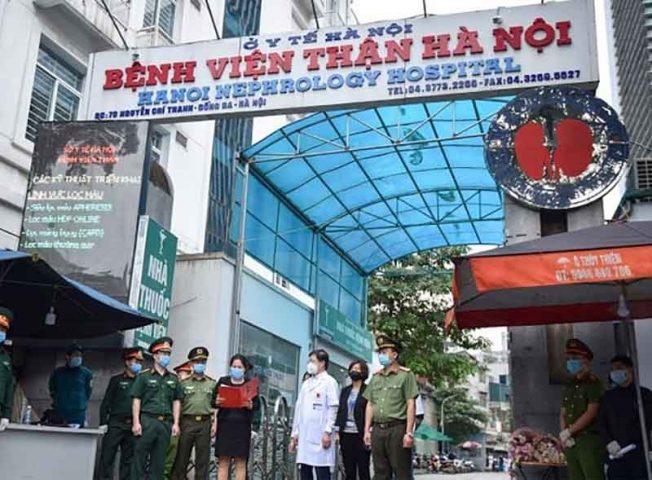 Bệnh viện thận là một trong những cơ sở y tế chuyên khoa đầu tiên của cả nước