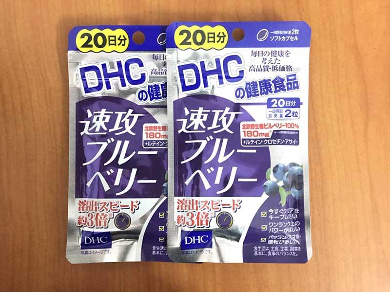Sản phẩm có chứa thành phần chính là Anthocyanin – một hợp chất chống oxy hóa có nhiều trong quả việt quất