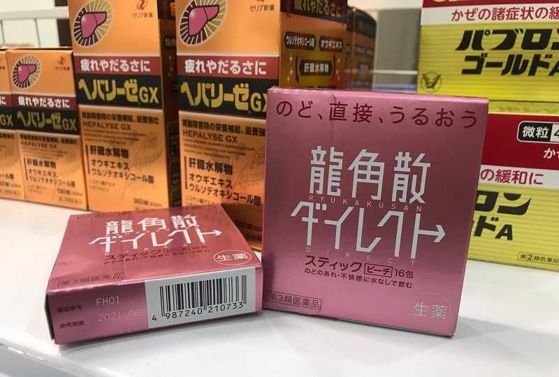 Thuốc ho của Nhật Ryukakusan Direct giúp giảm ho, loãng đờm cho cả trẻ em và người lớn