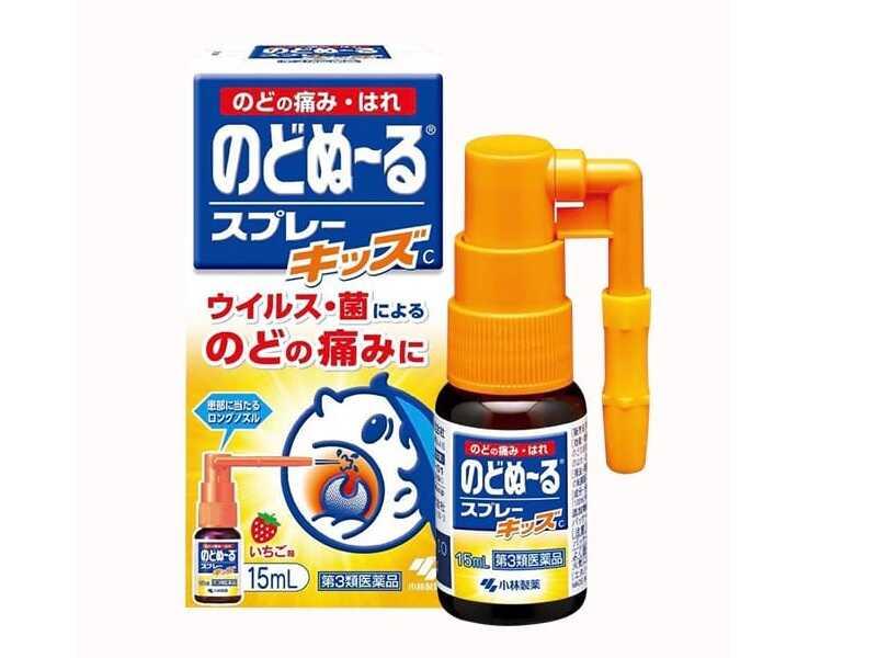 Xịt ho Kobayashi làm giảm nhanh các triệu chứng ho do viêm phế quản