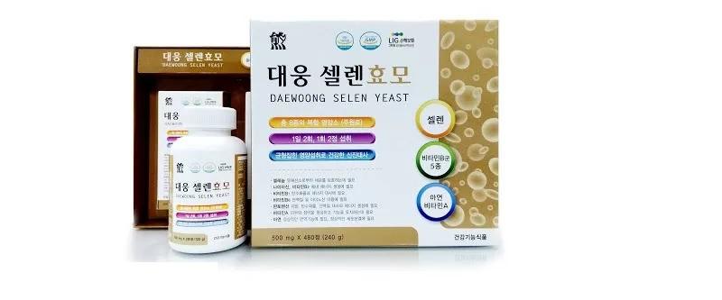 Daewoong là viên uống tăng cân từ xứ sở sắc đẹp Hàn Quốc.