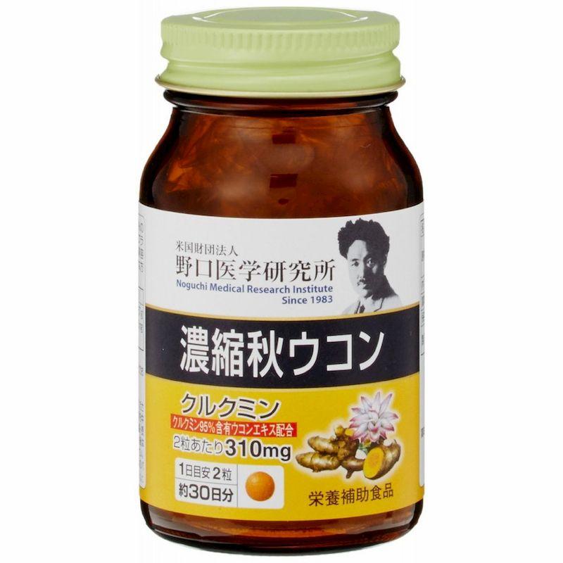 Viên nghệ mùa xuân Noguchi có tác dụng giảm nhanh triệu chứng trào ngược dạ dày