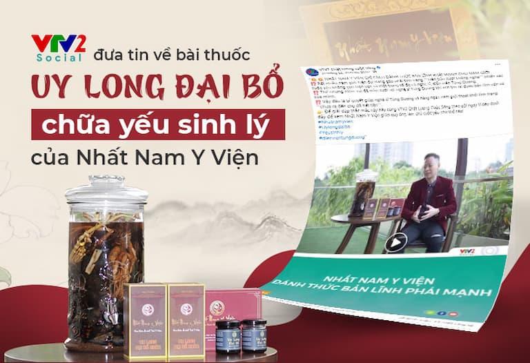 Nghệ sĩ Tùng Dương chia sẻ về bộ sản phẩm Uy Long Đại Bổ trên báo chí