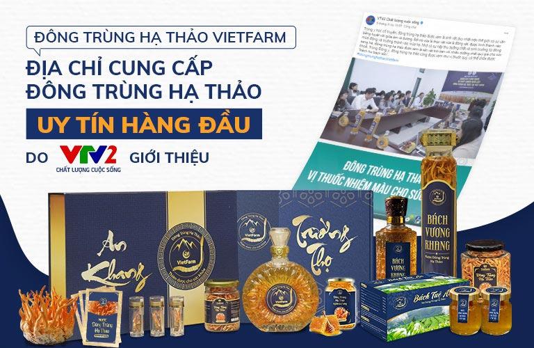 VTV2 giới thiệu ĐTHT Vietfarm