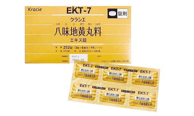 Viên uống EKT - 7 Kracie Hachimi gồm 100% tinh chất thảo dược thiên nhiên lành tính