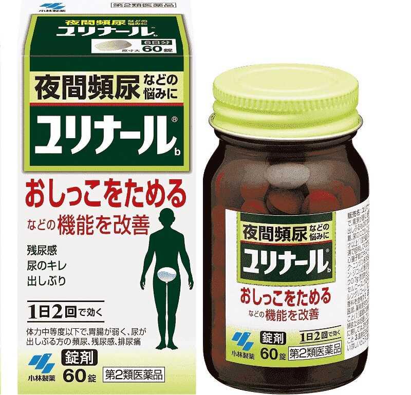 Urajiro Gashi Nhật Bản có hiệu quả rất tích cực với những ai đang gặp các vấn đề về thận