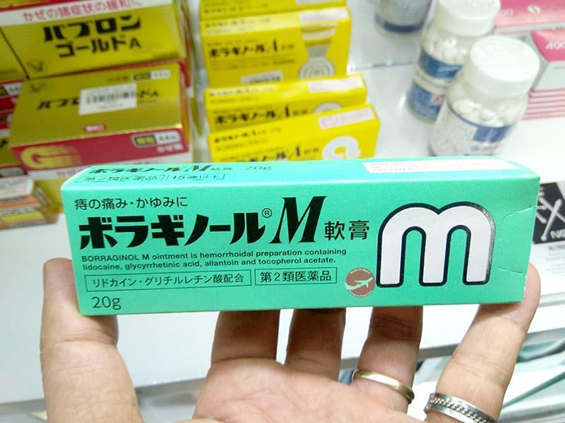 Thuốc trị trĩ ngoại Boraginol M có rất nhiều tác dụng tốt đối với sức khỏe