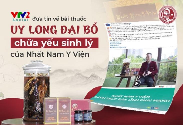 Phóng sự được thực hiện bởi nhóm phóng viên VTV2 đưa đến cho khán giả cái nhìn toàn diện và khách quan hơn với nền y học cổ truyền của dân tộc.