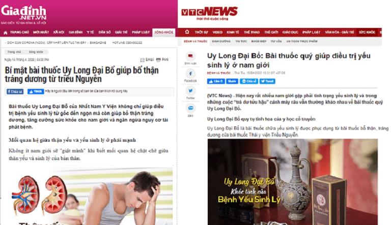 Báo chí nói về Uy Long Đại Bổ