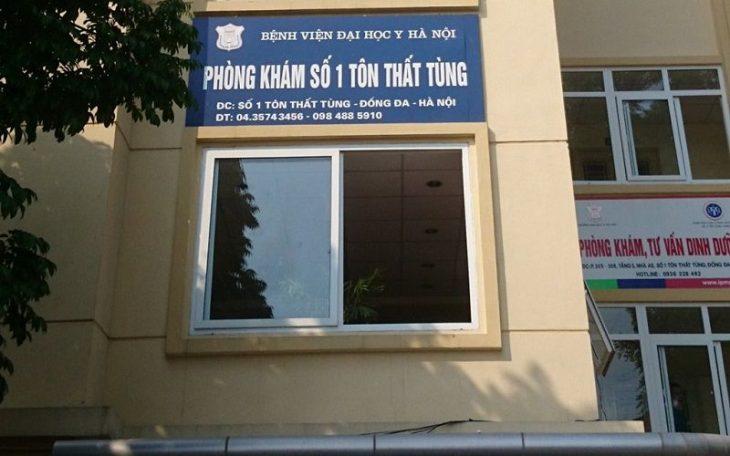 Trung tâm Y khoa số 1 Bệnh viện Đại học Y Hà Nội