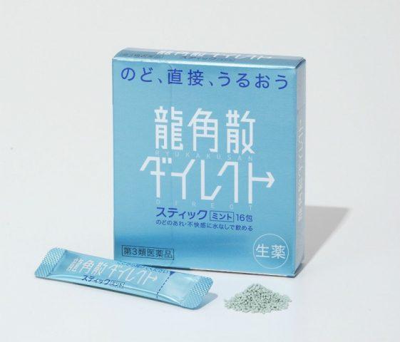 Thuốc ho cho người lớn tốt nhất phải kể đến viên ngậm Ryukakusan Direct của Nhật