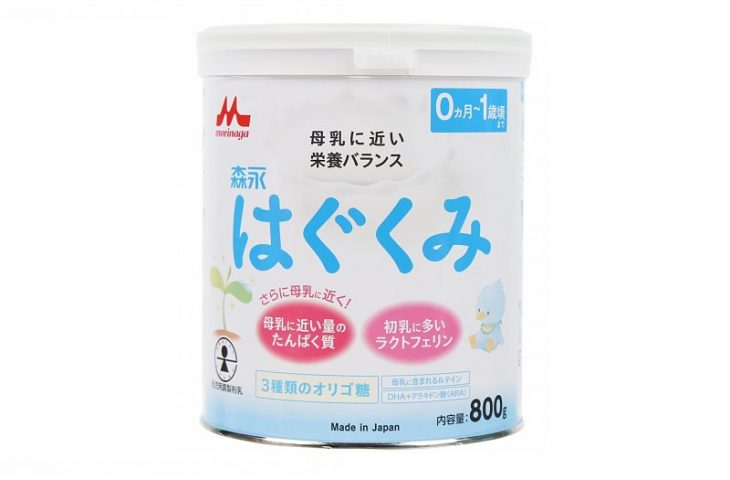 Sữa tiểu đường Nhật Bản